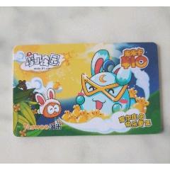 游戲卡(se78108392)_7788舊貨商城__七七八八商品交易平臺(7788.com)