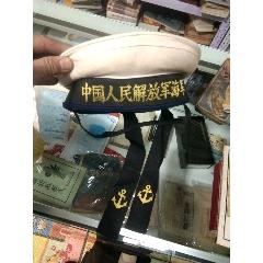 老海軍帽子,帶飄帶(se78108715)_7788舊貨商城__七七八八商品交易平臺(7788.com)