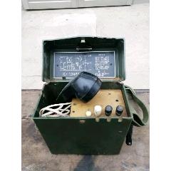 手搖HXC—3型電話機(se78108743)_7788舊貨商城__七七八八商品交易平臺(7788.com)