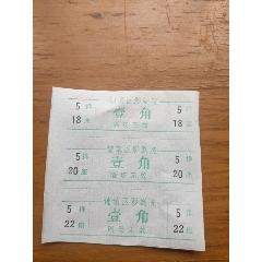 電影票3張(se78109263)_7788舊貨商城__七七八八商品交易平臺(7788.com)