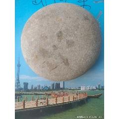 自然《奇石》,造型像外星飛碟(se78110530)_7788舊貨商城__七七八八商品交易平臺(7788.com)