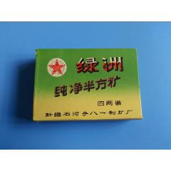 綠洲方塊糖外盒標(se78117681)_7788舊貨商城__七七八八商品交易平臺(7788.com)