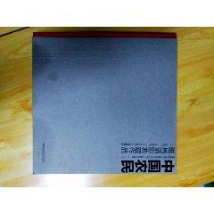 中國農民(se78112414)_7788舊貨商城__七七八八商品交易平臺(7788.com)
