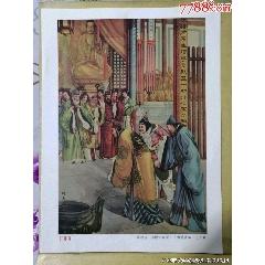 甘露寺(se78113236)_7788舊貨商城__七七八八商品交易平臺(7788.com)
