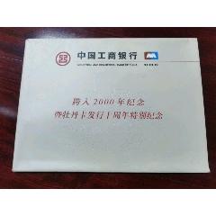 牡丹紀念卡五枚套裝(se78113572)_7788舊貨商城__七七八八商品交易平臺(7788.com)