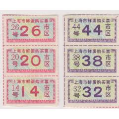 上海市蛋票(se78113956)_7788舊貨商城__七七八八商品交易平臺(7788.com)