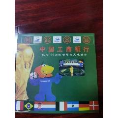 98世界杯紀念卡(se78114222)_7788舊貨商城__七七八八商品交易平臺(7788.com)