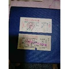 汽車票(se78114279)_7788舊貨商城__七七八八商品交易平臺(7788.com)