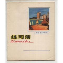 風景(se78114313)_7788舊貨商城__七七八八商品交易平臺(7788.com)