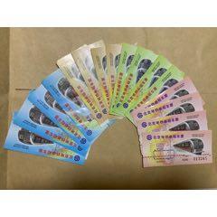 北京地鐵車票(16張)(se78114323)_7788舊貨商城__七七八八商品交易平臺(7788.com)