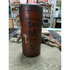 七十年代竹茶桶(se78114844)_7788舊貨商城__七七八八商品交易平臺(7788.com)