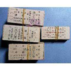 硬卡火車票(se78114868)_7788舊貨商城__七七八八商品交易平臺(7788.com)