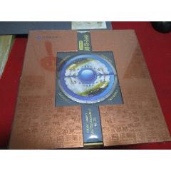 中國建設銀行---龍卡珍藏《十二生肖---紀念生肖龍卡發行12周年》(se78115030)_7788舊貨商城__七七八八商品交易平臺(7788.com)