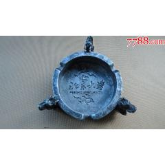 北京大學紀念品煙灰盒(se78115865)_7788舊貨商城__七七八八商品交易平臺(7788.com)
