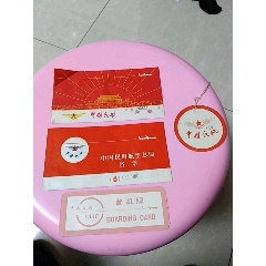 一個人的從鄭州到武漢的飛機票、牌、卡一組四枚(se78116102)_7788舊貨商城__七七八八商品交易平臺(7788.com)