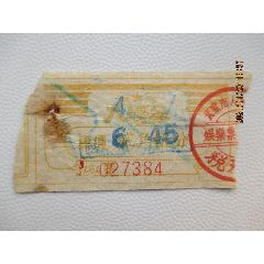 帶有稅戳的面值500元的老電影票(se78116331)_7788舊貨商城__七七八八商品交易平臺(7788.com)