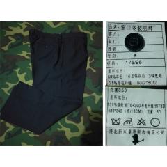 鐵路男冬褲(se78116492)_7788舊貨商城__七七八八商品交易平臺(7788.com)