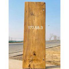 榆木獨板,雙面風化,紋理清晰、美觀,全品包老。(se78117186)_7788舊貨商城__七七八八商品交易平臺(7788.com)