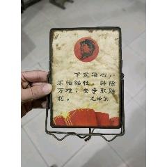 鏡子,老鏡子,文字,(se78117221)_7788舊貨商城__七七八八商品交易平臺(7788.com)