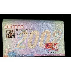 2002年馬生肖賀卡帶信封,嵌999鍍金片(se78117464)_7788舊貨商城__七七八八商品交易平臺(7788.com)
