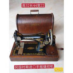 民國時期手提式進口手搖縫紉機。品相如圖。原裝木盒,針腳均勻(se78117953)_7788舊貨商城__七七八八商品交易平臺(7788.com)