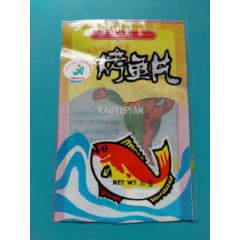 烤魚片標(se78118591)_7788舊貨商城__七七八八商品交易平臺(7788.com)