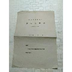 l丨型磁力起動器產品證明書,瀋陽低壓開關廠(se78119242)_7788舊貨商城__七七八八商品交易平臺(7788.com)