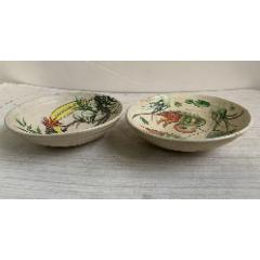 收到瓷碗一對、瓷器單個高4cm(se78119272)_7788舊貨商城__七七八八商品交易平臺(7788.com)