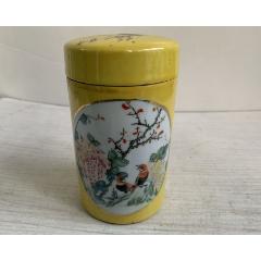 收到茶葉罐一個,瓷器(se78119297)_7788舊貨商城__七七八八商品交易平臺(7788.com)