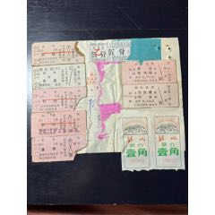 韶山、清水塘特價客票(se78119333)_7788舊貨商城__七七八八商品交易平臺(7788.com)