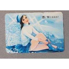 冬(se78119324)_7788舊貨商城__七七八八商品交易平臺(7788.com)