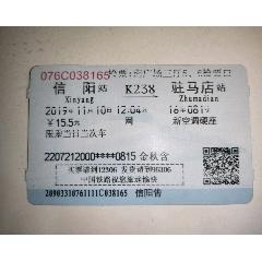 K238【信陽——駐馬店】金(se78119349)_7788舊貨商城__七七八八商品交易平臺(7788.com)