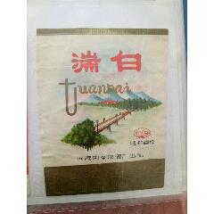 酒標(se78120078)_7788舊貨商城__七七八八商品交易平臺(7788.com)