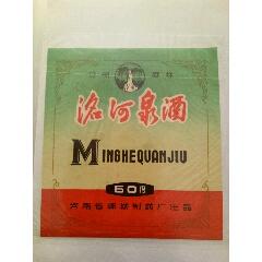 酒標(se78120089)_7788舊貨商城__七七八八商品交易平臺(7788.com)