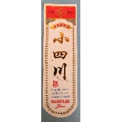 小四川(se78120726)_7788舊貨商城__七七八八商品交易平臺(7788.com)