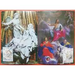 梵蒂岡1982圣特里西亞宗教繪畫與雕塑極限片2枚(se78120741)_7788舊貨商城__七七八八商品交易平臺(7788.com)