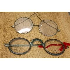 三個老眼鏡(se78120891)_7788舊貨商城__七七八八商品交易平臺(7788.com)