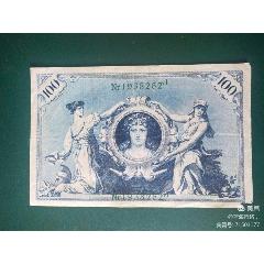 雜幣4張(se78121142)_7788舊貨商城__七七八八商品交易平臺(7788.com)