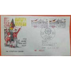 德國郵票1982歐羅巴-歷史事件-羅馬條約簽訂25年等首日封(se78121384)_7788舊貨商城__七七八八商品交易平臺(7788.com)
