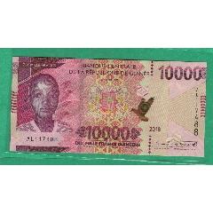 幾內亞2018年10000法郎/88雙尾/實物掃描/UNC(se78121512)_7788舊貨商城__七七八八商品交易平臺(7788.com)