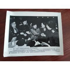 第一位深入南極考察的女科學家金慶民(se78121493)_7788舊貨商城__七七八八商品交易平臺(7788.com)