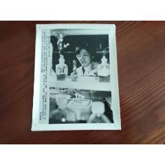 最年輕的女院士清華大學化學家趙玉芬(se78121602)_7788舊貨商城__七七八八商品交易平臺(7788.com)
