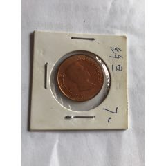 亞洲-約旦1第納爾硬幣國王哈希姆頭像全新外國硬幣收藏(se78121867)_7788舊貨商城__七七八八商品交易平臺(7788.com)