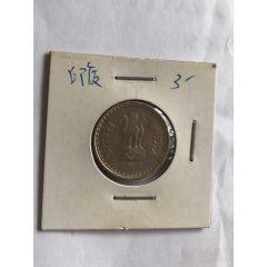 【亞洲】印度5派沙硬幣1999年外國錢幣(se78121958)_7788舊貨商城__七七八八商品交易平臺(7788.com)