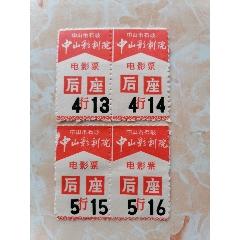 中山石岐電影票(se78122105)_7788舊貨商城__七七八八商品交易平臺(7788.com)