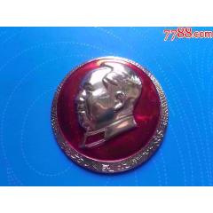 高浮雕頭像(se78122071)_7788舊貨商城__七七八八商品交易平臺(7788.com)