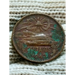 外幣~1943年墨西哥銅幣(se78122181)_7788舊貨商城__七七八八商品交易平臺(7788.com)