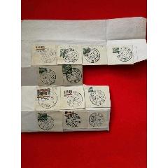 特殊郵戳集(se78122377)_7788舊貨商城__七七八八商品交易平臺(7788.com)