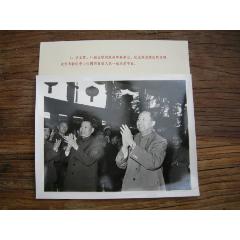 1977年,慶祝建國28周年國慶節,葉劍英陪同柬埔寨紅色高棉屠夫波爾布特(se78122473)_7788舊貨商城__七七八八商品交易平臺(7788.com)