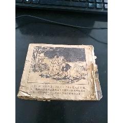 老版殘書(se78122658)_7788舊貨商城__七七八八商品交易平臺(7788.com)